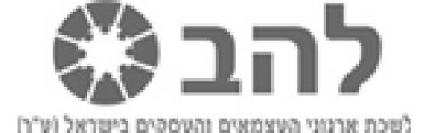לשכת ארגוני העצמאים והעסקים בישראל